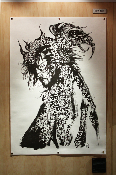 artist: 劍虹