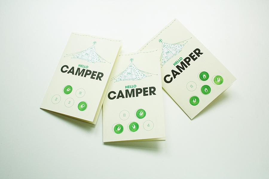 Camper Pass