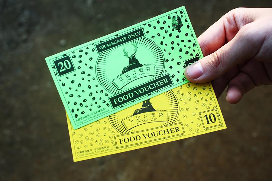 food voucher.