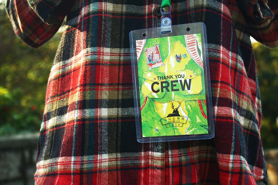 crew pass.