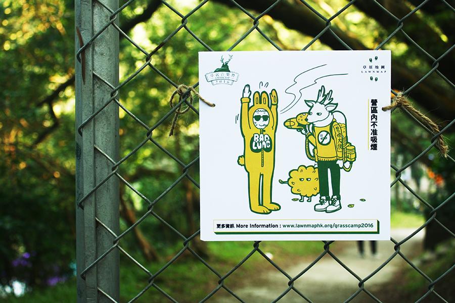 signage illustrations by Et Le.